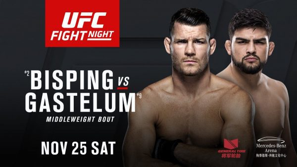 UFC Fight Night 122: Free Prediction